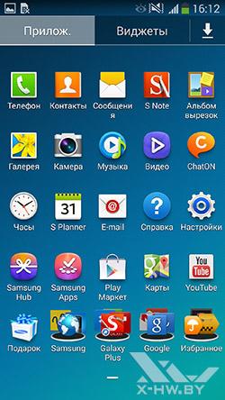 Приложения Samsung Galaxy Note 3. Рис. 1