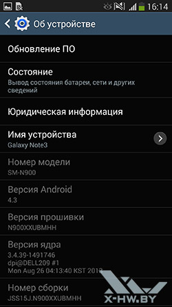 О смартфоне Samsung Galaxy Note 3