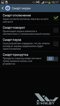 Настройки Samsung Galaxy Note 3. Рис. 3