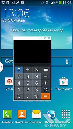 Открытие в окне на Samsung Galaxy Note 3. Рис. 3