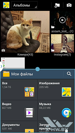 Multiwindow на Samsung Galaxy Note 3. Рис. 3