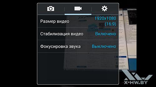 Настройки съемки видео камерой Samsung Galaxy Note 3