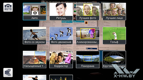 Режимы камеры Samsung Galaxy Note 3. Рис. 2