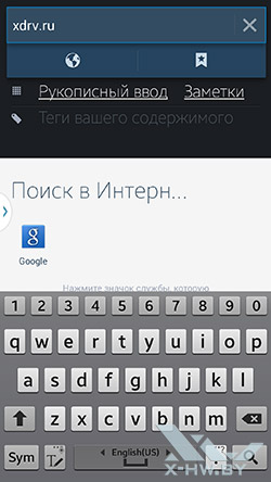 S Finder на Samsung Galaxy Note 3. Рис. 4