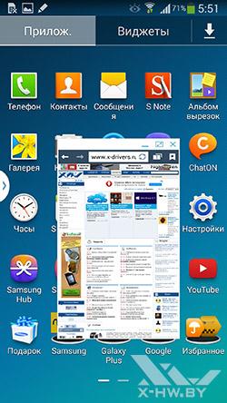 Открытие в окне на Samsung Galaxy Note 3. Рис. 4