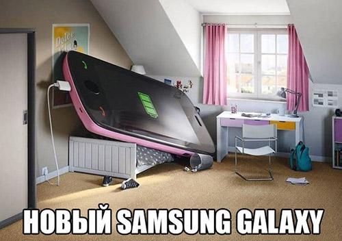 Samsung Galaxy в комнате