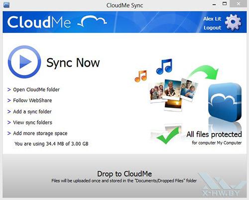 Настольный клиент CloudMe