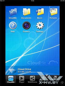 iOS-клиент CloudMe