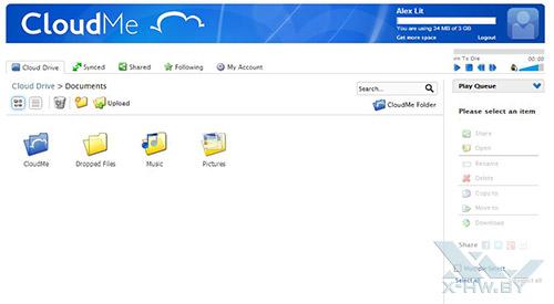Веб-клиент CloudMe