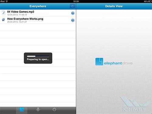 iOS-клиент Elephantdrive