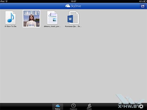 iOS-клиент SkyDrive