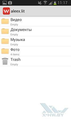 Android-клиент Wuala