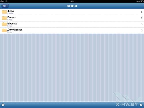 iOS-клиент Wuala