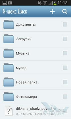 Android-клиент Яндекс.Диска