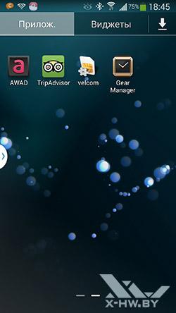Galaxy Gear Manager на Samsung Galaxy Note 3. Рис. 1