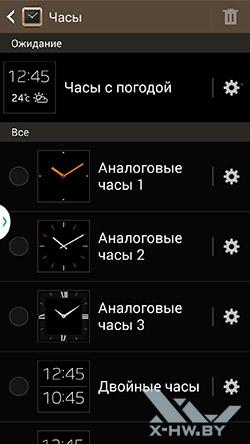 Galaxy Gear Manager на Samsung Galaxy Note 3. Рис. 6