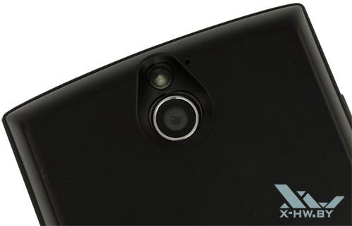 Камера Highscreen Boost II в толстой крышке