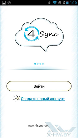 4sync на Highscreen Boost II
