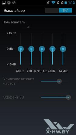 Эквалайзер на Highscreen Boost II