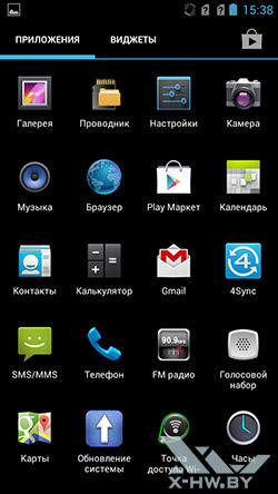 Приложения Highscreen Boost II. Рис. 1