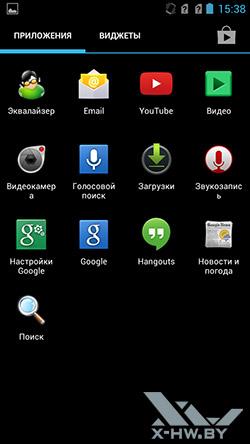Приложения Highscreen Boost II. Рис. 2
