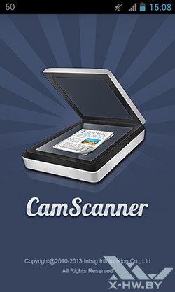 CamScanner. Рис. 1