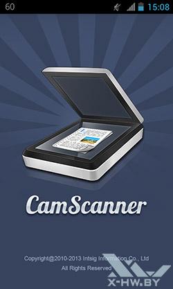 CamScanner. Рис. 1