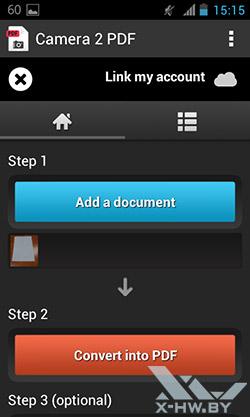 Camera to PDF. Рис. 1