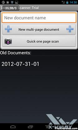 Document Scanner. Рис. 1