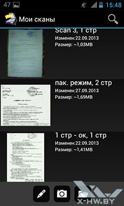 Mobile Doc Scanner Lite. Рис. 2.1