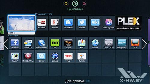 Приложения на Samsung UE55F9000AT