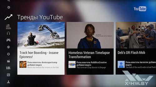 Приложение YouTube на Samsung UE55F9000AT. Рис. 3