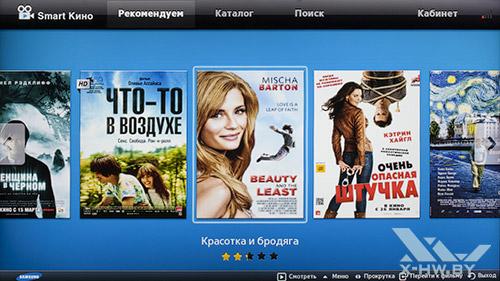 Smart Кино на Samsung UE55F9000AT. Рис. 1