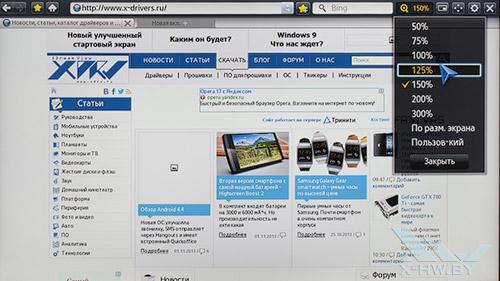 Браузер на Samsung UE55F9000AT. Рис. 3