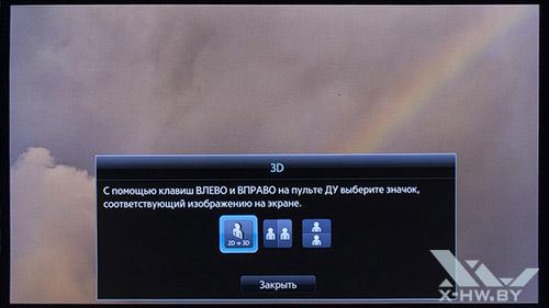 Параметры 3D на Samsung UE55F9000AT