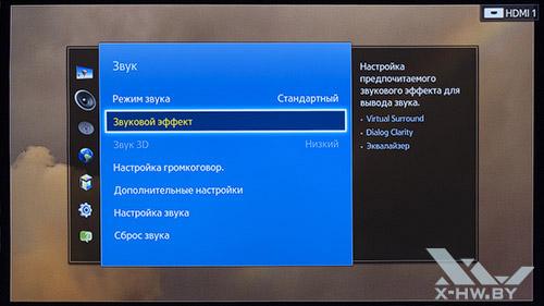 Настройки звука на Samsung UE55F9000AT