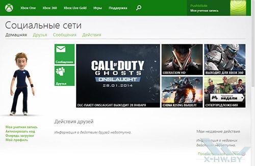 Создание учетной записи Xbox Live