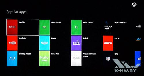 Приложения Microsoft Xbox One