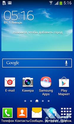 Рабочий стол Samsung Galaxy Grand Neo