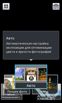 Режимы съемки Samsung Galaxy Grand Neo