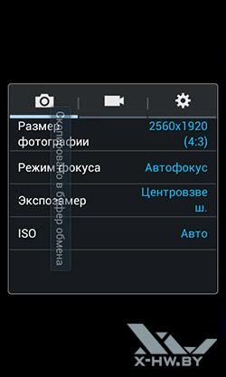 Настройки камеры Samsung Galaxy Grand Neo
