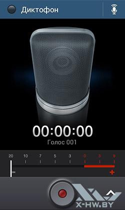 Диктофон на Samsung Galaxy Grand Neo