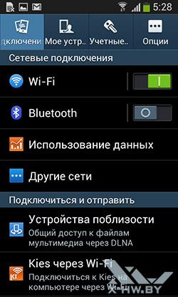 Настройки на Samsung Galaxy Grand Neo. Рис. 1