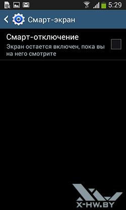 Настройки на Samsung Galaxy Grand Neo. Рис. 4