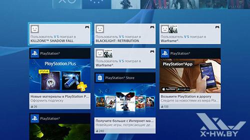 Интерфейс Sony PlayStation 4