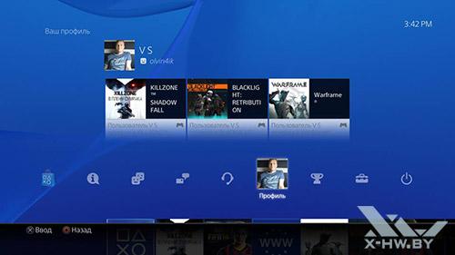 Профиль в Sony PlayStation 4