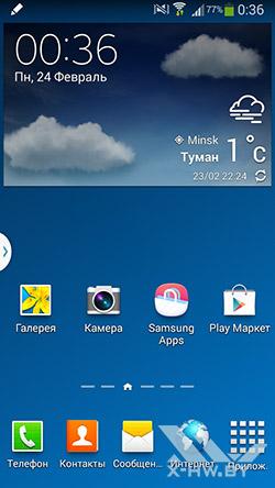 Рабочий стол Samsung Galaxy Note 3 Neo
