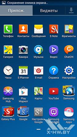 Приложения Samsung Galaxy Note 3 Neo. Рис. 1