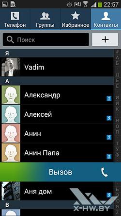 Контакты на Samsung Galaxy Note 3 Neo