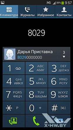 Приложение для звонков на Samsung Galaxy Note 3 Neo